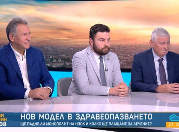 Д-р Стойчо Кацаров: Не мисля, че ще плащаме повече пари за здраве