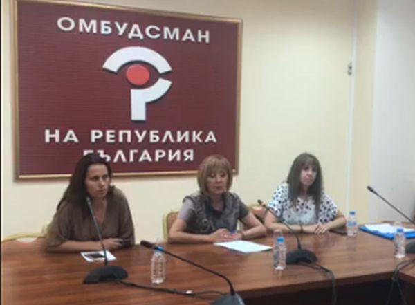 """Медицинската сестра Мая Илиева е уволнена от """"Токуда"""", тя ще оспорва в съда"""