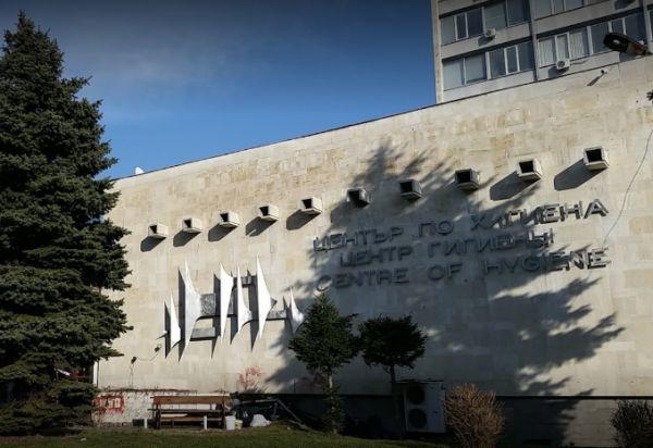 Назначават 13 души в НЦОЗА заради центъра по наркомании