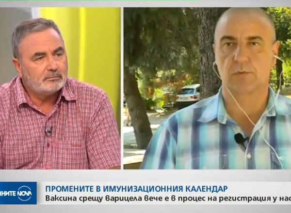 Доц. д-р Ангел Кунчев: Опитваме се нашите деца да получат максимално висока защита от ваксините