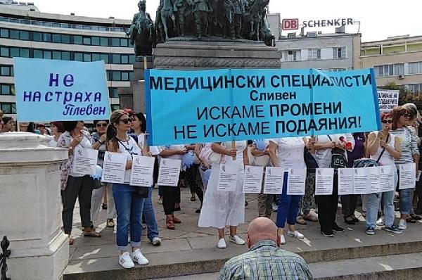 Медицински специалисти оградиха Народното събрание с жива верига