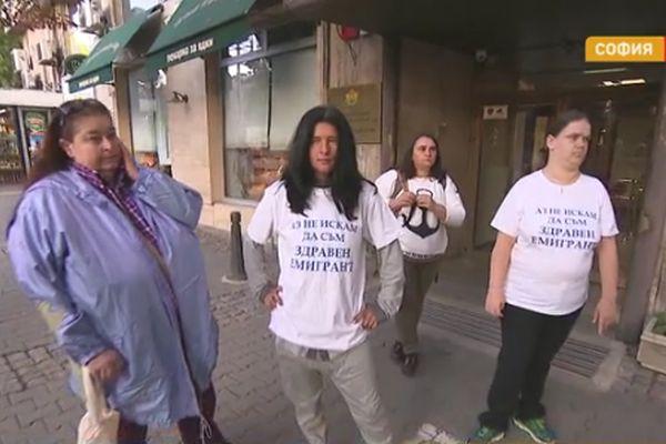Чакащи за белодробна трансплантация излизат от днес на безсрочен протест