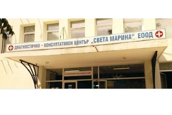 """ДКЦ """"Св. Марина"""" – Варна провежда безплатни прегледи за детския растеж"""