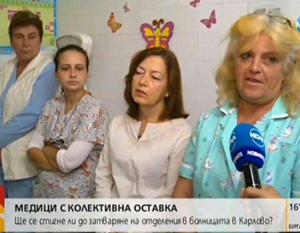 Медсестри: Не вярваме, че ще получим обещаното увеличение на заплатите от 1 октомври