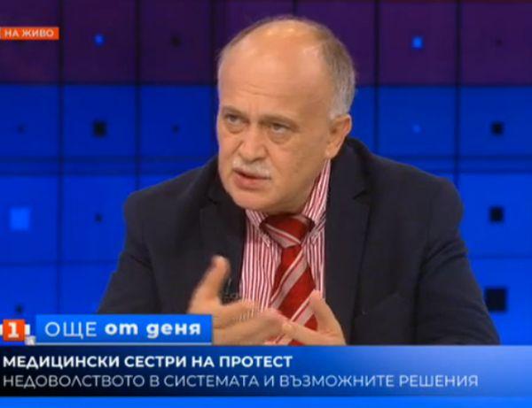 Д-р Бойко Пенков: Търсим устойчиви решения за повишаването на заплатите