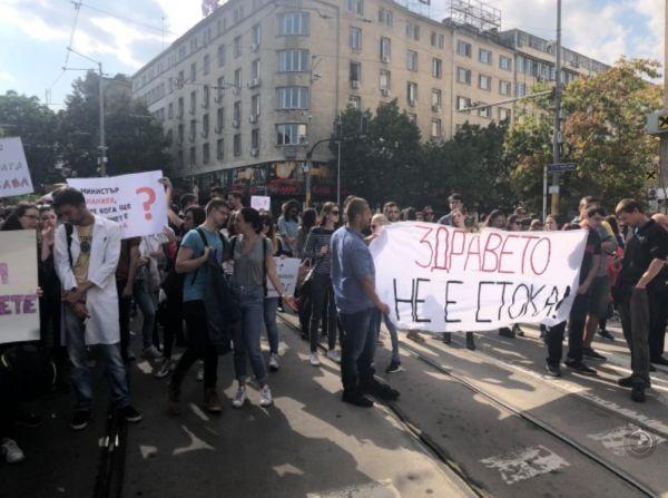 Младите лекари протестираха пред МЗ заради несъгласие с Наредбата за специализациите