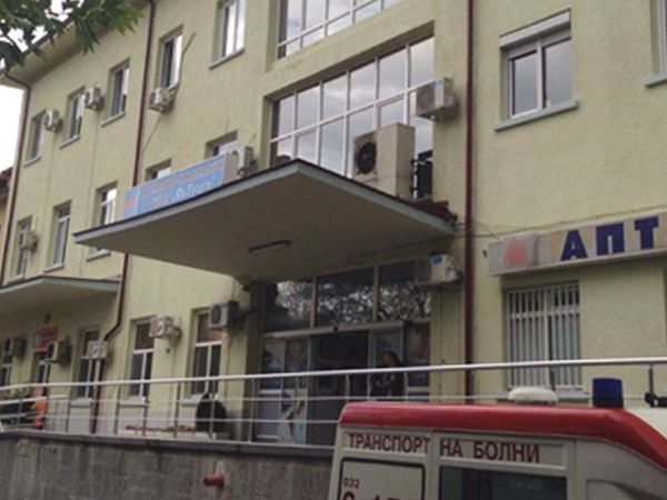 """Скрининг за рак на маточната шийка на 650 жени правят в ДКЦ """"Св. Георги""""-Пловдив"""