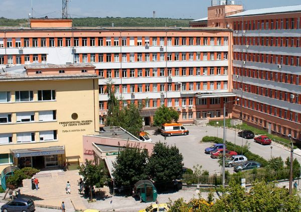МЗ търси управител на университетската болница в Плевен