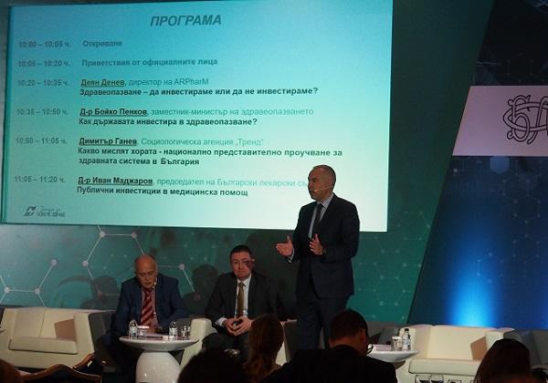 Бойко Пенков: Разширява се достъпът на пациенти до иновативни терапии