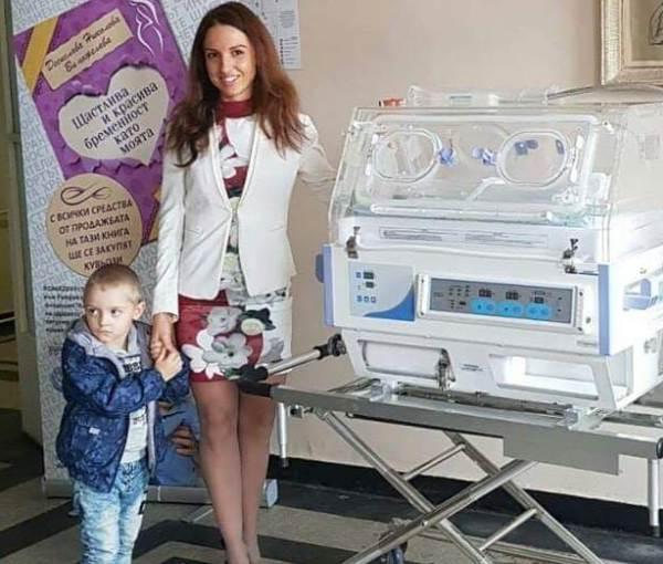 Наша писателка дарява апаратура за недоносени бебета