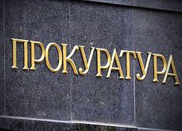 """Национална следствена служба разследва инцидента в """"Пирогов"""""""