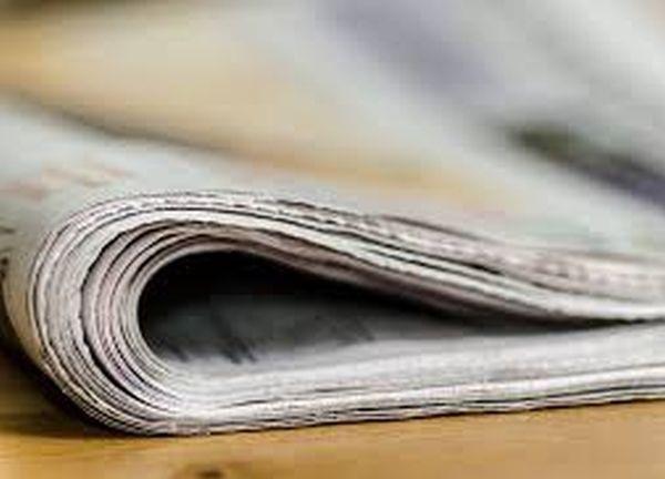 От печата: Починала родилка, бюджет, кампания за донорството