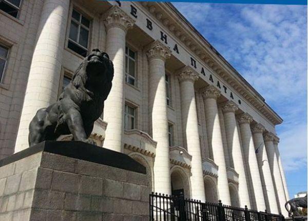 Разследват МБАЛ-Хасково за източване на средства от НЗОК