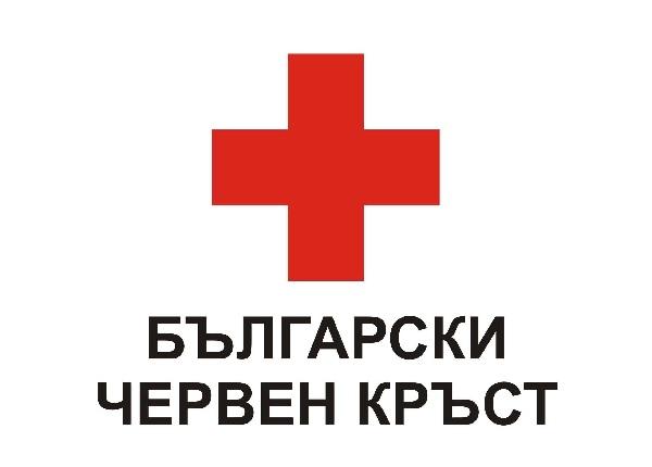 БЧК раздава коледни подаръци за децата в болници