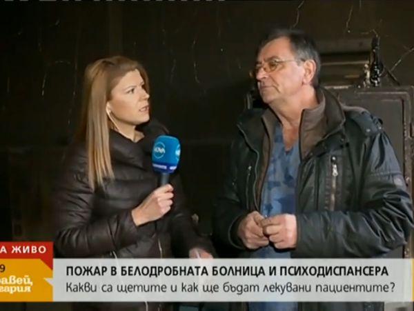 Областната Белодробна болница в София започва работа в понеделник