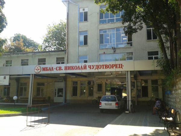 Болницата в Лом ще приема пациенти от видинската неврология в случай на необходимост