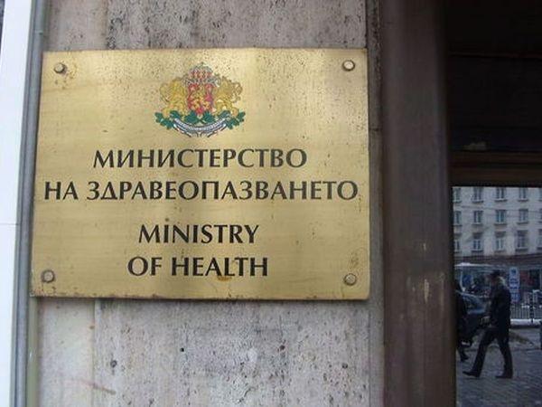 МЗ отговори на д-р Дечо Дечев