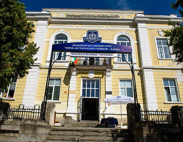 МУ - Варна стартира обучение на дентални асистенти във филиала си във Велико Търново