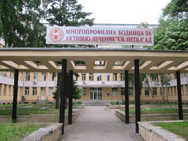 Лекарите от АГ-отделението на МБАЛ - Видин подават оставка