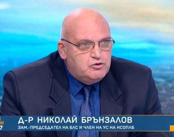 Д-р Брънзалов: Много дълго време е наслагвано в съзнанието, че медицинската помощ е безплатна