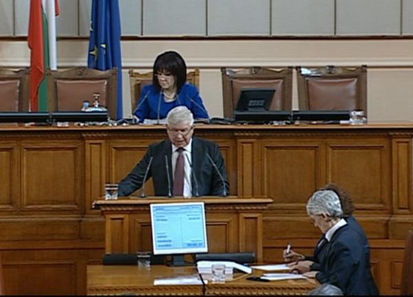 Ликвидация на СБАЛББ-Сливен се бави 10 години заради безстопанственост