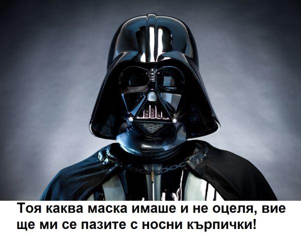 Корона-Хумор
