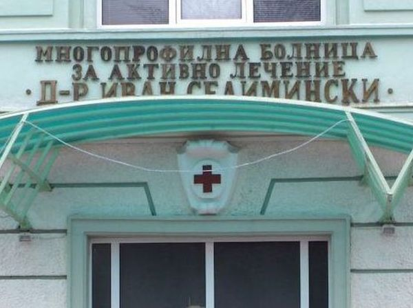 Д-р Васислав Петров: Притеснява ни недостига на предпазни средства