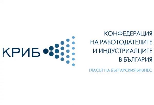 От КРИБ предлагат ББР да изкупи задълженията на болниците