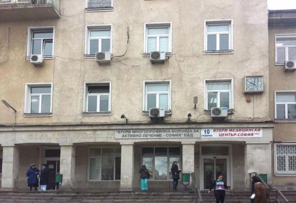 85 медици напускат Втора МБАЛ-София заради преобразуването й в инфекциозна