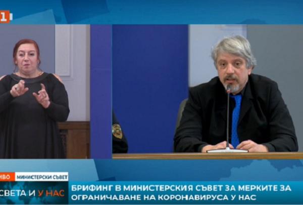 Проф. Николай Витанов: Ако карантината се спазва, до 2-3 месеца ще се справим