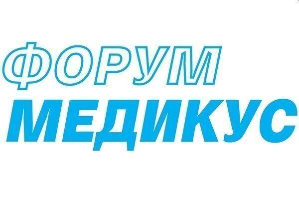 "Излезе брой 12-13 на вестник ""Форум Медикус"" - в електронен вариант"