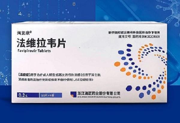 Япония ни дарява противогрипно лекарство, използвано срещу коронавируса