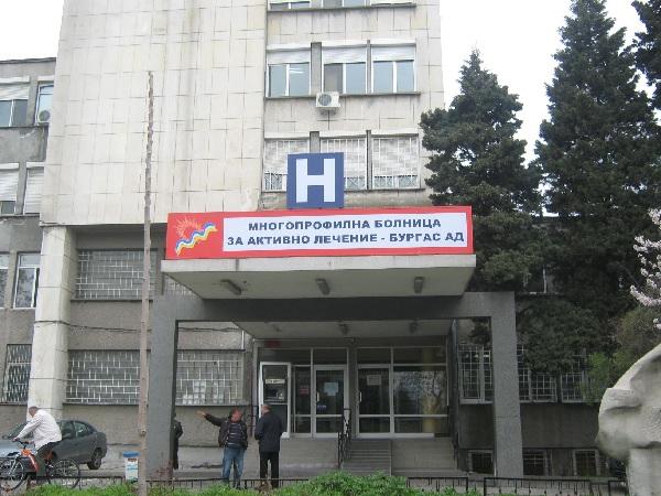 360 души преминали през спешните кабинети на УМБАЛ Бургас по празниците