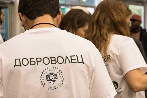МУ-София удължи дистанционното обучение до 31 май