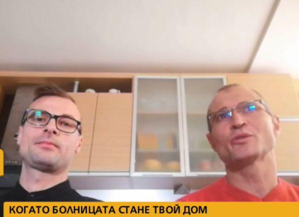В разгара на епидемията болницата в Хасково стана дом за двама лекари