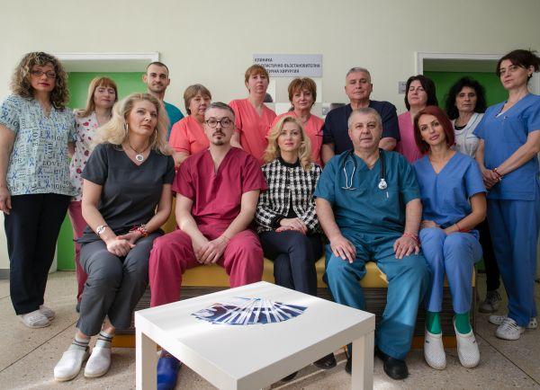 Уникална операция - контуриране на тялото извършиха пластичните хирурзи в УМБАЛ