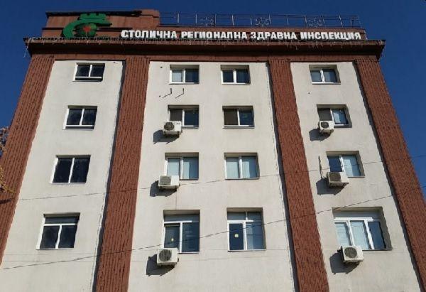 3000 лв. акт на БСП и ГЕРБ за нарушаване на противоепидемичните мерки