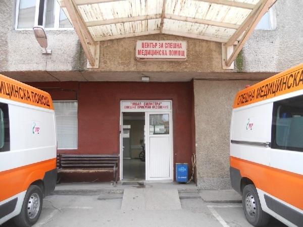 Медиците в Спешното отделение в Силистра пред колективна оставка