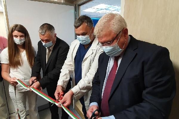 Откриха най-модерния ЯМР в България