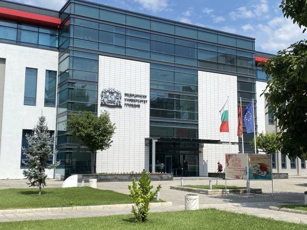 Финансова, логистична и организационна подкрепа за докторантите в МУ – Пловдив
