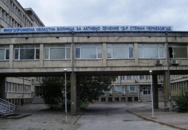 Търновските прокурори се оттеглиха от разследването за смъртта на 19-годишния Христо