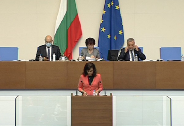 Депутатите приеха промените в ЗЛЗ и Закона за съсловните организации