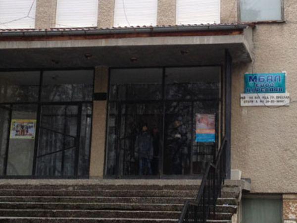 COVID секторът в болницата във Велики Преслав остава без медици