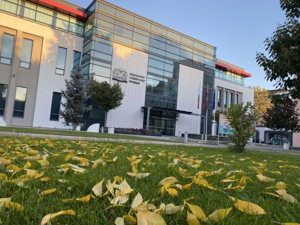 Постиженията и перспективите на е-здравеопазването обсъждат в МУ-Пловдив