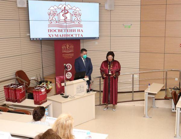 МУ-Пловдив бе удостоен с Почетен знак на президента
