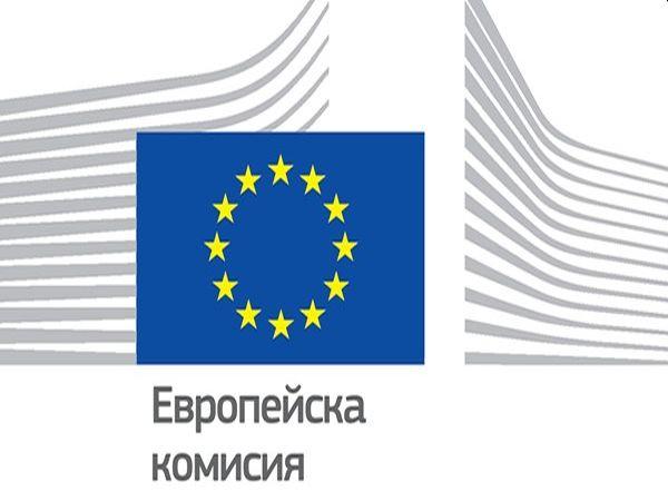 Еврокомисията предоставя 200 робота за дезинфекция на европейски болници