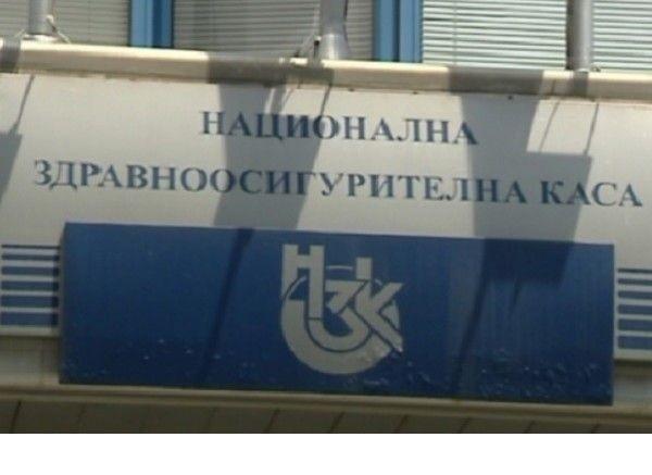 Касата си купува нова сграда за близо 2 млн. лв.