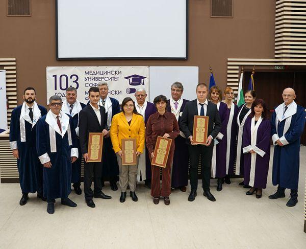 Медицинският университет - София отбеляза 103 години от основаването си