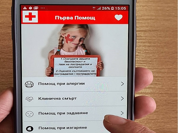 БЧК пусна приложение за Първа долекарска помощ
