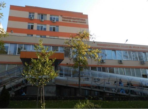 Кабинетът за ваксинации на УМБАЛ
